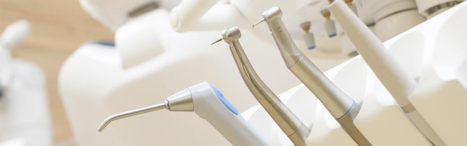 iGOシステムのご紹介 歯科医院の最新器具