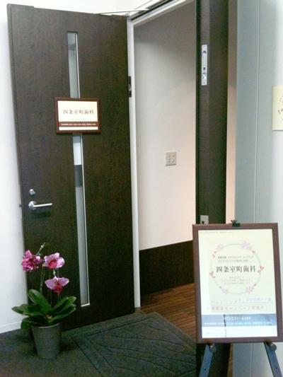 清潔感のある医院の入口